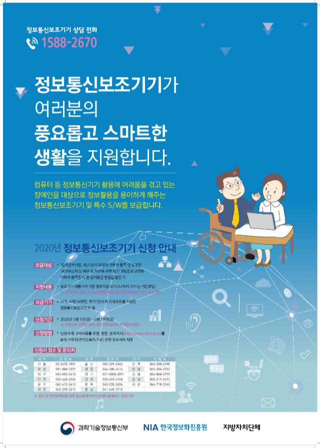 정통 홍보 포스터.jpg
